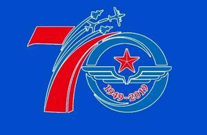 人民空军成立70周年/20191111