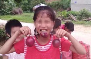 百香果女孩案再审宣判,凶残作案细节曝光,凶手家属行为让人气炸