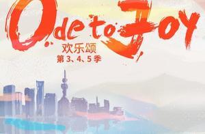 吃瓜爆料:杨洋,王俊凯,董子健,刘昊然,《青簪行》《欢乐颂》