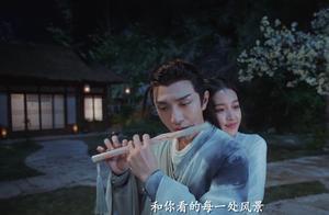 《今夕何夕》高甜来袭,金瀚化身古代霸道总裁与孙怡清甜逗趣之恋