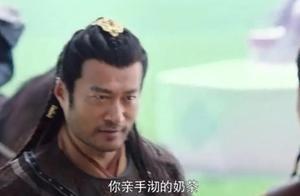胡辇为太平王制奶茶,《燕云台》里的奶茶梗,真的符合历史吗?