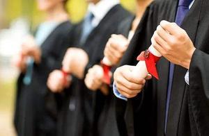 大学毕业后,是选择考研还是工作?看完这几点,也许就明白了