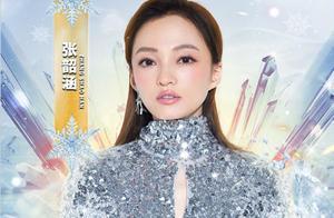 北京卫视阵容:张韵涵郑恺加盟北京卫视,汪苏泷依旧参加演唱会