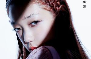 硬糖少女超A光影海报,希林眼神杀,赵粤的蓝发,陈卓璇静默少女