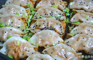 猪肉锅贴这样做太香了,1次做上2大锅,比饺子简单还好吃