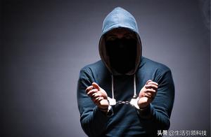 恺英网络王悦一审被判刑5年6个月