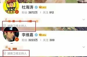 网传谢娜将退出《快乐大本营》?主持人由李晟担任?