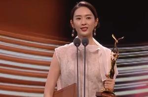 王一博获奖感言奇怪,童瑶获视后很激动,赵丽颖成为大赢家