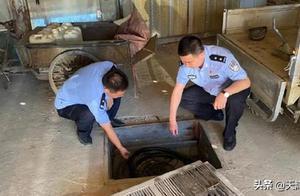 津日热议:天津市泰达医院核酸检测地点有变,天津地铁运行有调整