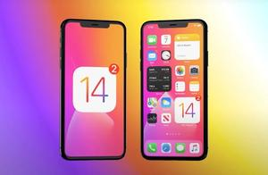 iOS 14 系统常见问题汇总,你遇到了吗?