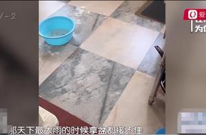 顶楼漏水,居民家中惨遭殃!施工单位:他破坏了地下防水层