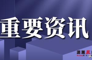 北京朝阳疫情溯源结果:源头为香港抵京病例,与顺义疫情非同一来源