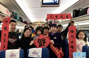 600余名在穗务工、求学青年免费乘共青团号贵阳线爱心专列回家