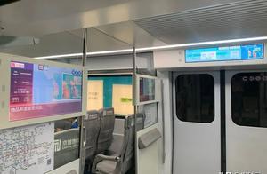 北斗+5G,北京地铁智慧升级