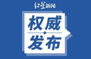 权威发布丨中国军队向巴基斯坦军队紧急提供新冠疫苗