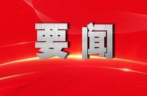 全国人大常委会关于修改《中华人民共和国著作权法》的决定