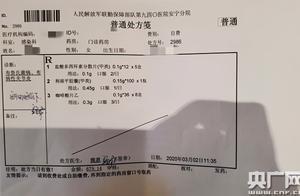 """阳性4646人!多名感染者被医院确诊,却收到卫健委""""健康证""""?"""