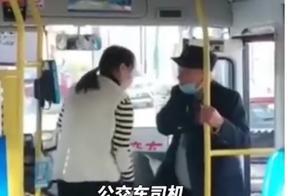 女公交司机拒载老人,对老人的态度里藏着一个人的教养