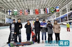 北京石油化工学院学生在首都高校大学生高山滑雪追逐赛中获冠军