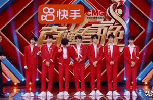 时代少年团春晚直通车,一身红衣喜庆惊艳,刘耀文带病上场