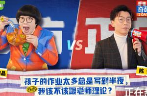 《奇葩说7》:陈铭帮我找到了一看书就困的原因,杨幂又爆金句