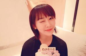 杨紫生日po:别祝我生日快乐,粉丝和好友:偏不!