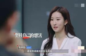 同样被父母要求考公,贺鑫磊顺从詹秋怡拒绝,面试官的选择也不同