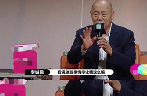 李诚儒批评《甄嬛传》,称其胡编乱造害人不浅,却被指思想太老土