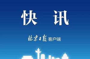 新一轮寒潮天气明天再来,北京最低气温-10 ℃