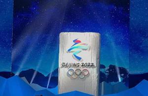 北京冬奥会第七版竞赛日程发布 全程共19个比赛日