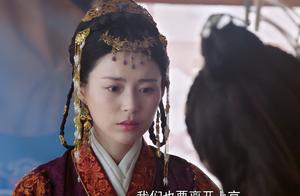 萧燕燕刚当皇后就怀孕,喜隐三次陷害无果,网友:心疼韩德让1秒