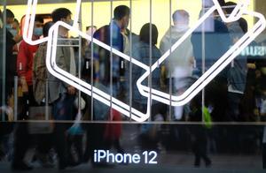 苹果iPhone12关键芯片短缺,库克称正努力解决供应问题