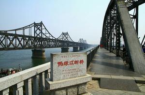 告别乡亲们,驶过鸭绿江大桥二次入朝参战,志愿军老兵的故事