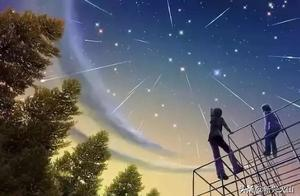 2021年首场流星雨将于1月3日晚呈现,带上你爱的人来许愿吧