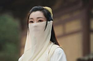 郭麒麟新剧开播,美女如云宋轶成天仙,男演员歪瓜裂枣辣眼