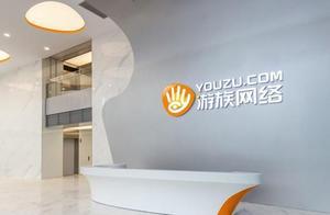 游族网络老板林奇疑似被投毒,上市后套现超7亿,公司短债压顶