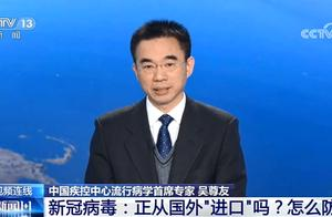 吴尊友:最近疫情没有离开接触传播的方式