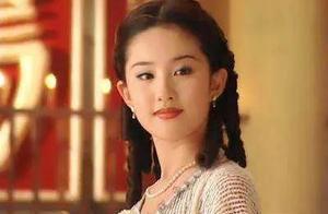 刘亦菲火了:拼命的女孩,到底有多厉害