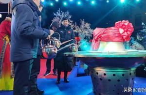 伴着雪景吃火锅,那滋味老美了!吉林市第二届雪地火锅节火热启动