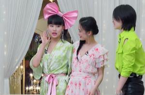 万茜胳膊打石膏,黄龄穿睡衣,朱婧汐游戏造型,姐姐都说惊艳