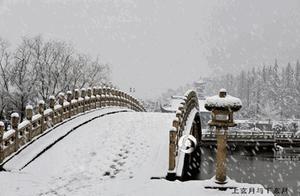 东都大雪:看昔日盛唐的洛阳,为何不能为今日国都?