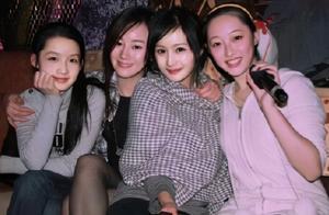 李沁张檬杨幂蒋梦婕同框旧照曝光,没有滤镜时代的她们,也很美?