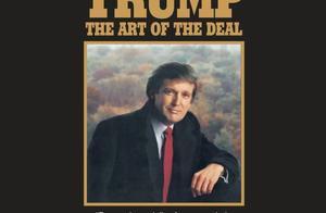 一分钟阅读挑战:特朗普自传《做生意的艺术》
