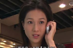 最后一位花旦也要息影了!荧屏再无熟面孔,TVB已成过去式?