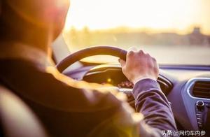 5月15日司机心声 合规司机单少;平台随意判责;订单临时改派