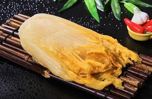 大叔教你腌制东北酸菜,吃一次就忘不了的泡菜,比韩国辣白菜好吃