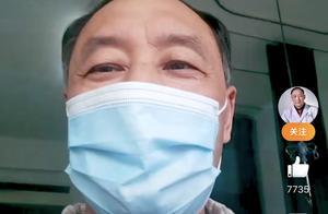 专访湖北抗疫医生余昌平:成网红被叫余可爱,疫情结束最想吃小龙虾