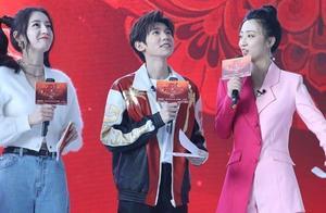 迪丽热巴王源亮相北京春晚发布会,少女感和少年感溢出屏幕