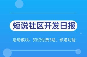 新增管理后台商城购物车加购数量上限设置功能(9.24周四)