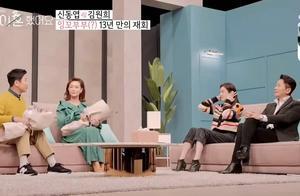太敢!韩综《我们离婚了》开播,李英河、鲜于恩淑离婚13年上线